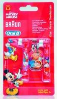 BRAUN EB 10-2 Kids75041237